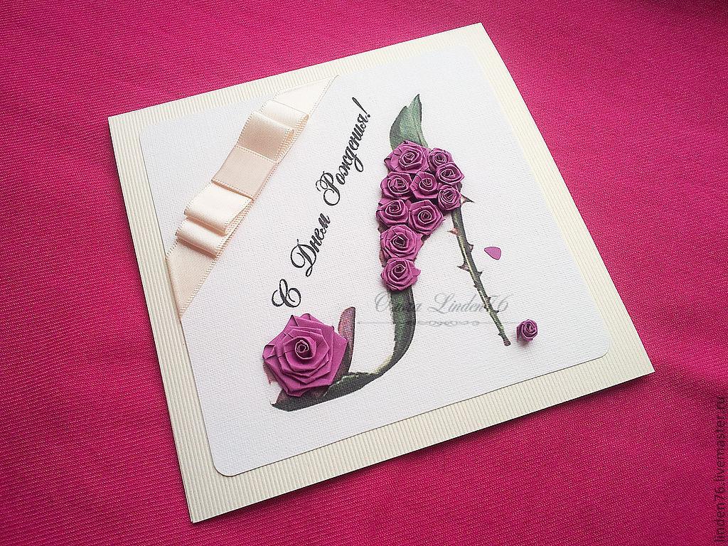 Модная открытка с днем рождения своими руками
