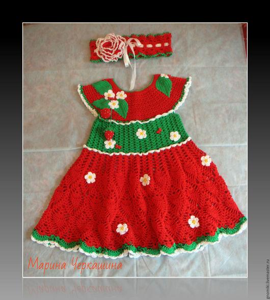 платье, вязаное платье, вязаное платье для девочки, клубничка, красный, повязка, повязка вязаная, подарок девочке, вязание на заказ, вязаный, подарок, дети, девочка, мальчик, лето, солнце, цветок,