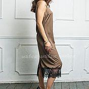 Одежда ручной работы. Ярмарка Мастеров - ручная работа Платье-комбинация в бельевом стиле коричневое. Handmade.