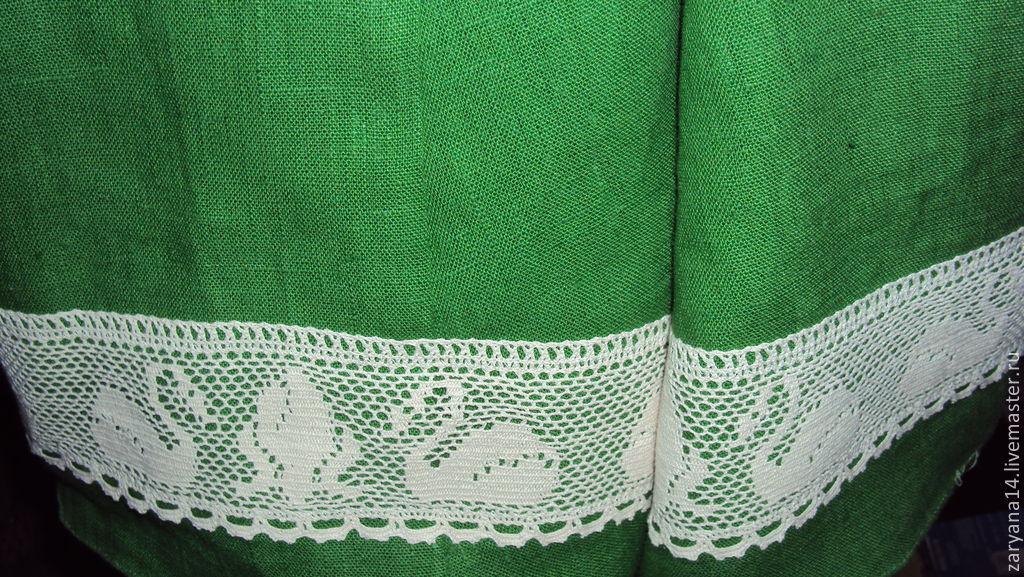 Сарафан с блузкой доставка