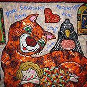 """Для дома и интерьера ручной работы. Ярмарка Мастеров - ручная работа Наволочка"""" Баю Бай"""". Handmade."""