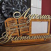 Фоторамки ручной работы. Ярмарка Мастеров - ручная работа Фоторамка учителю. Handmade.