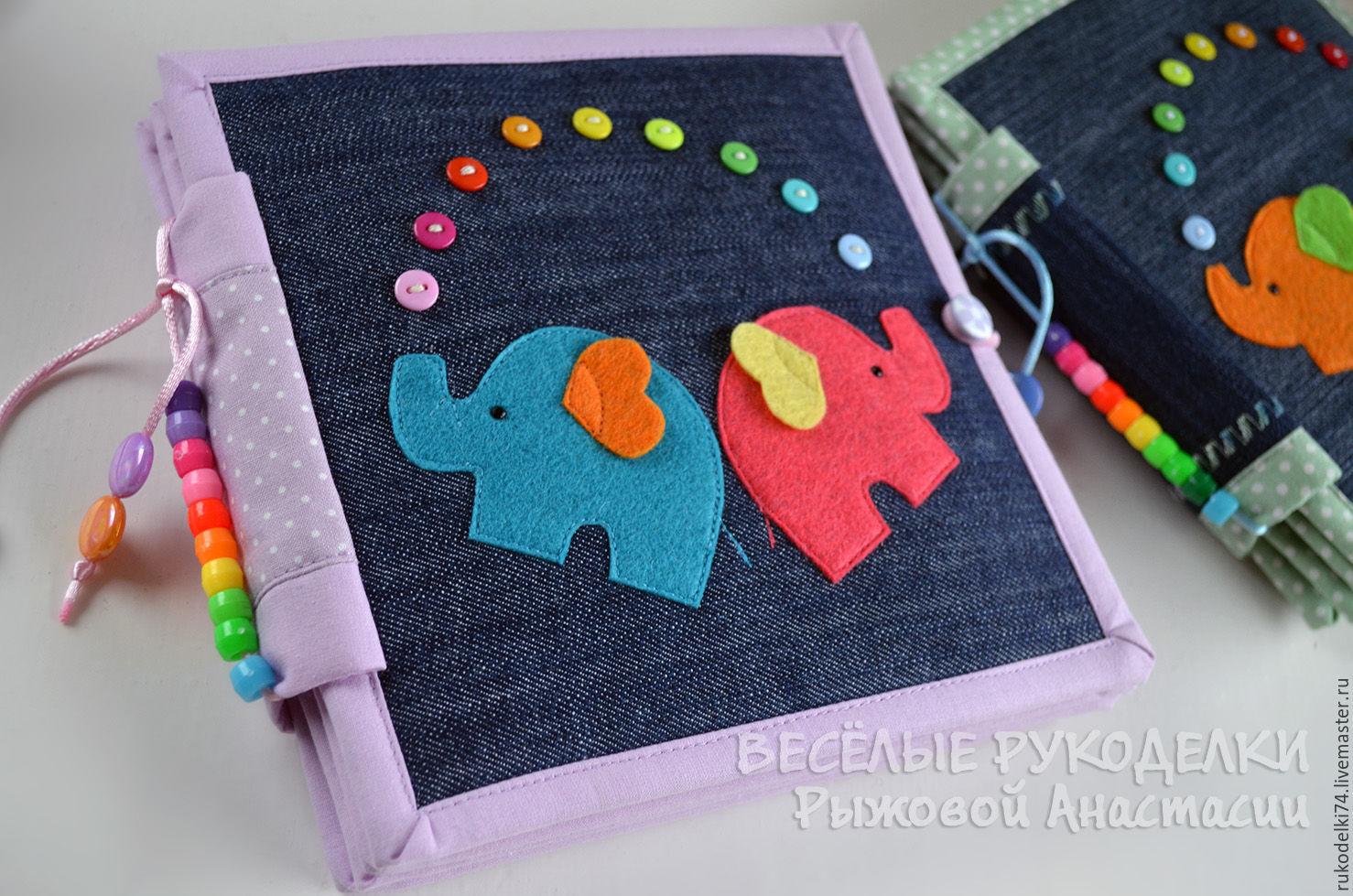 Детские книжки из ткани своими руками
