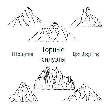Дизайн и реклама ручной работы. Ярмарка Мастеров - ручная работа Горые вершины, векторные принты с силуэтами гор. Handmade.
