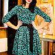 Платье нарядное изумрудное 067, Платья, Москва, Фото №1