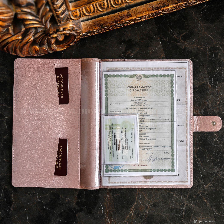 Папка для документов, Папки, Москва,  Фото №1