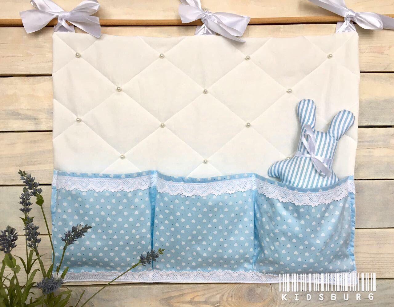 Кармашки на детская кроватку своими руками