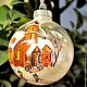 """Новый год 2017 ручной работы. """"Заснеженная кирха"""". Анна. Интернет-магазин Ярмарка Мастеров. Подарок, елочный шар, стекло"""