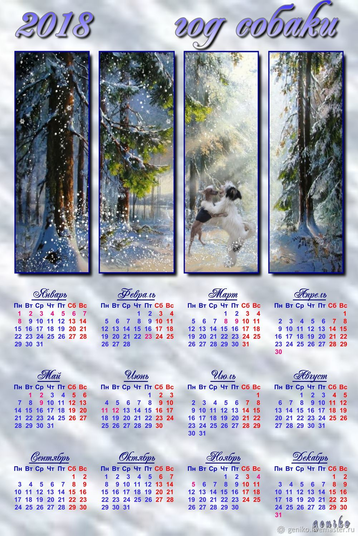 Календарь 2018 Зимний вальс собак, Фотокартины, Владивосток,  Фото №1