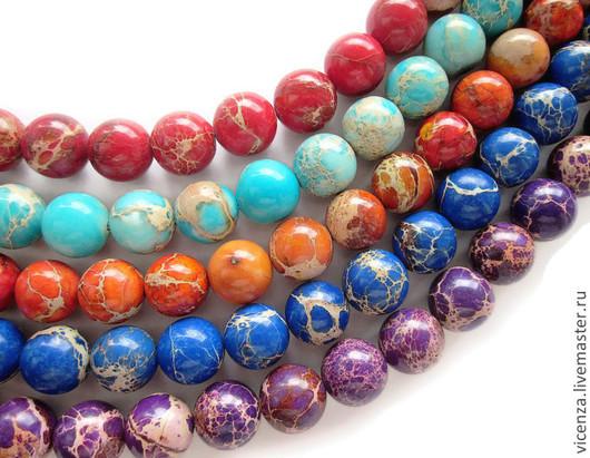 .Варисцит бусины. Цвет: синий, голубой, салатовый, красный, оранжевый, фиолетовый.  Размер 8, 10 мм. Камни для украшений. Рукоделкино