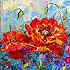 картина маки `Яркие, как Само Солнце` Наталия Ширяева маслом на холсте