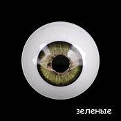 Материалы для творчества ручной работы. Ярмарка Мастеров - ручная работа 16 мм, зеленый Глаза акриловые для кукол. Handmade.