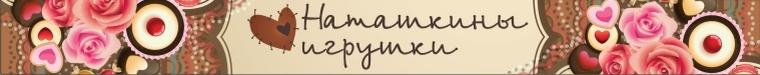Гаврилова Наталья