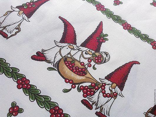 Шитье ручной работы. Ярмарка Мастеров - ручная работа. Купить Плотный хлопок 150 ширина  Для скатерти Брусничные гномы. Handmade.