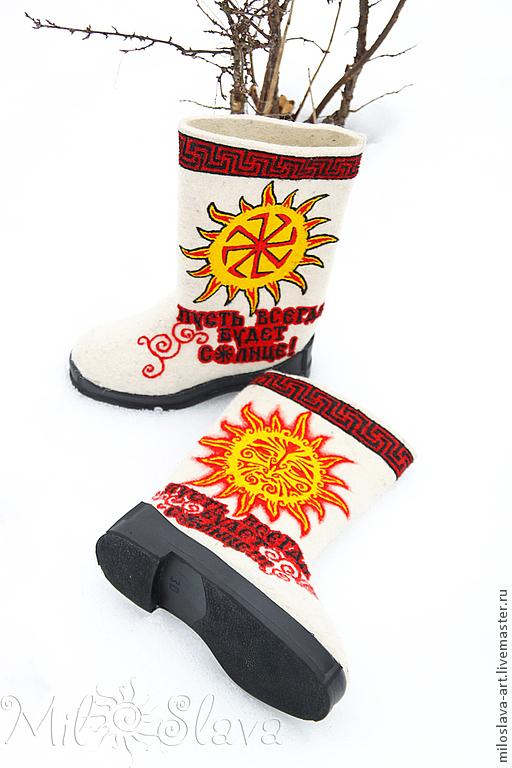 """Обувь ручной работы. Ярмарка Мастеров - ручная работа. Купить Валенки """"Пусть всегда будет солнце!"""". Handmade. валенки на подошве"""