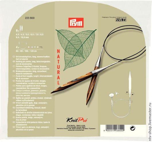 Вязание ручной работы. Ярмарка Мастеров - ручная работа. Купить Набор круговых спиц Prym NATURAL 223800. Handmade. Коричневый