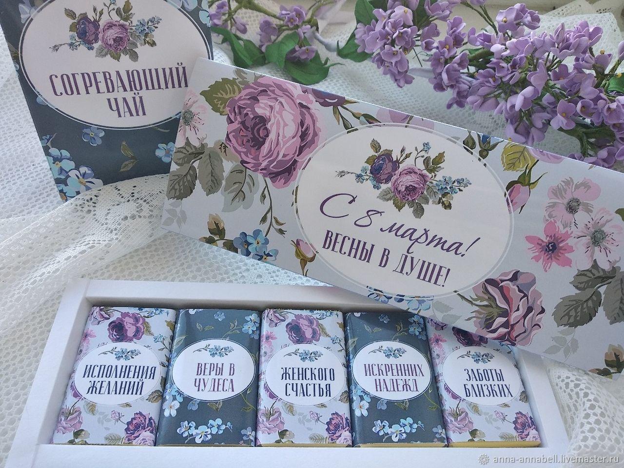 Gift set, Chocoboxes, Nizhny Novgorod,  Фото №1