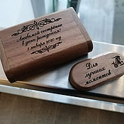 Сувениры и подарки handmade. Livemaster - original item Wooden flash drive with engraving (memory card, gift). Handmade.
