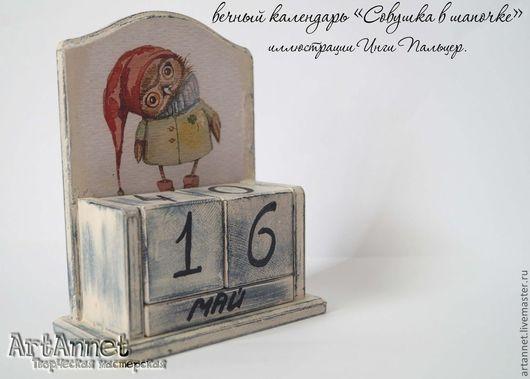 """Календари ручной работы. Ярмарка Мастеров - ручная работа. Купить вечный каледарь """"Совушка в шапочке"""". Handmade. Сова, подарок, старение"""