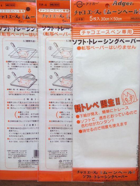 Шитье ручной работы. Ярмарка Мастеров - ручная работа. Купить Бумага для перевода рисунка. аппликация.. Handmade. Белый, Аппликация