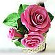 Интерьерные композиции ручной работы. Кофейное деревце с крупными розами, натуральное. Хельга. Интернет-магазин Ярмарка Мастеров. Кофейное дерево