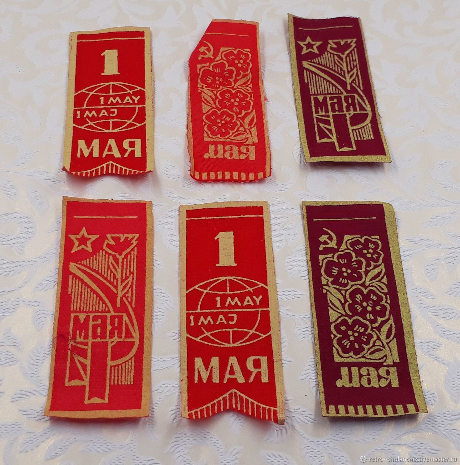 Flags of may 1, USSR Vintage, Vintage accessories, Istra,  Фото №1