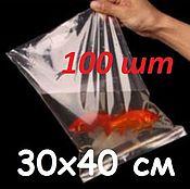 Зип пакеты 30х40 см 35 мкм (100 шт. в упаковке)