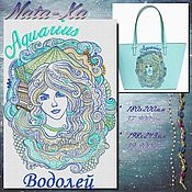 Материалы для творчества handmade. Livemaster - original item Zodiac sign Aquarius 2. Color.. Handmade.