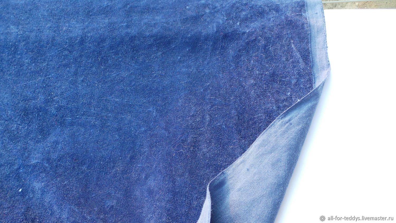 Бархат для Тедди винтажный темно-голубой (50х40 см) СССР 1950-60, Материалы, Санкт-Петербург, Фото №1
