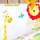 """Детская ручной работы. Ярмарка Мастеров - ручная работа. Купить Бортики в детскую кроватку """"Яркий ZOO"""". Handmade. Яркий, бортики"""