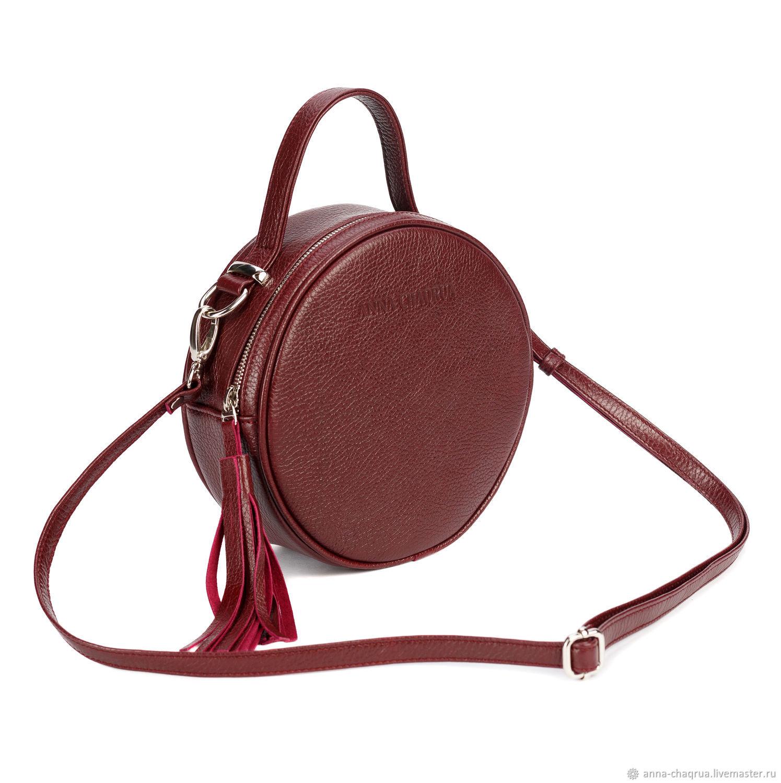 38aa7aa07b1a Женские сумки ручной работы. Ярмарка Мастеров - ручная работа. Купить  Круглая сумка DOLORES.
