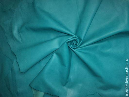 """Шитье ручной работы. Ярмарка Мастеров - ручная работа. Купить Натуральная одежная  кожа """"Небесно-голубой"""". Handmade. Голубой"""