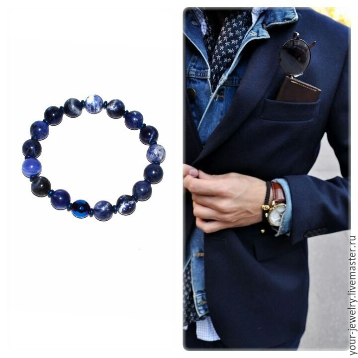 Голубой браслет мужской
