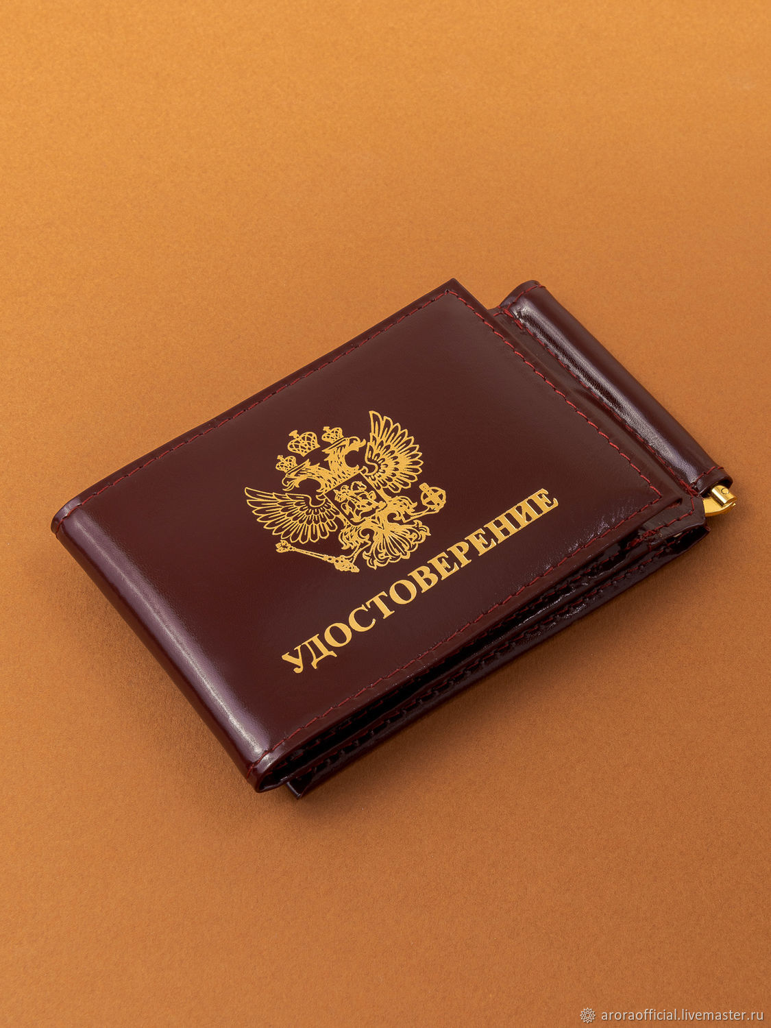 ID card cover money clip, Cover, Moscow,  Фото №1