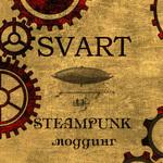 Svart - Ярмарка Мастеров - ручная работа, handmade