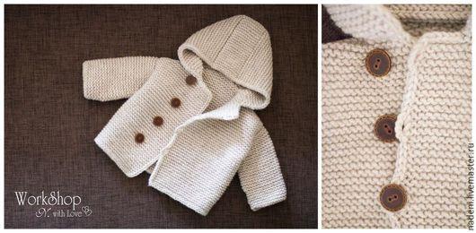 Одежда для мальчиков, ручной работы. Ярмарка Мастеров - ручная работа. Купить Вязаный детский кардиган. Handmade. Бежевый, пальто вязаное