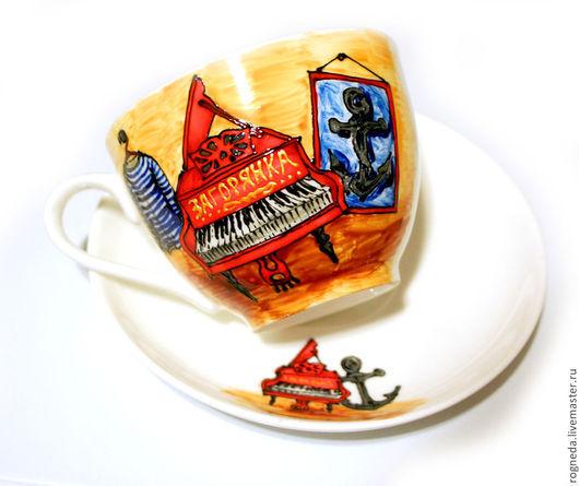 """Сервизы, чайные пары ручной работы. Ярмарка Мастеров - ручная работа. Купить Чайная пара """"Рояль и якорь"""" (0847). Handmade."""