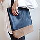"""Женские сумки ручной работы. Ярмарка Мастеров - ручная работа. Купить Сумка пакет """"Duplex"""". Handmade. Тёмно-синий, фиолетовый"""