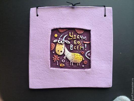"""Животные ручной работы. Ярмарка Мастеров - ручная работа. Купить Плакетка Коза """"Удачи во всем"""". Handmade."""