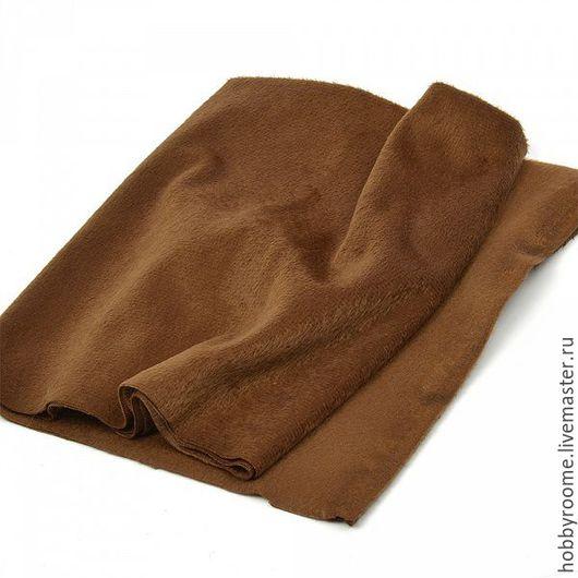 Шитье ручной работы. Ярмарка Мастеров - ручная работа. Купить Ткань Плюш 150 гр/кв.м цв.т.коричневый. Handmade.