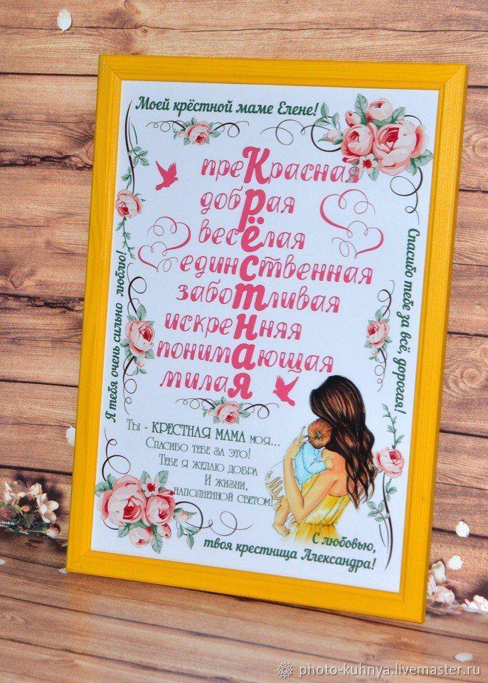 Метрика и открытки для взрослых и детей, Открытки, Подольск,  Фото №1
