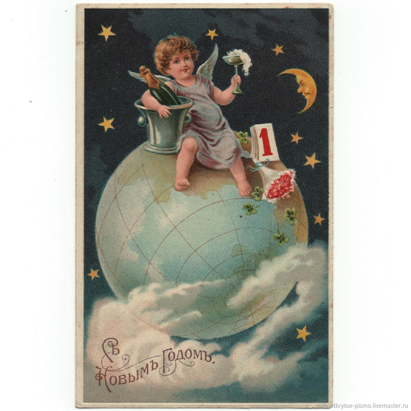 Винтаж: 19 век. Съ Новымъ Годомъ. Антикварная открытка, Открытки винтажные, Щелково,  Фото №1