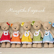 Куклы и игрушки ручной работы. Ярмарка Мастеров - ручная работа Мишки в горошек. Handmade.