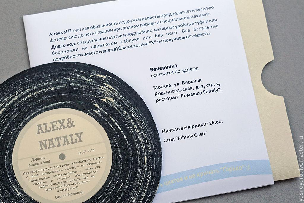 Wedding invitation Vinyl record – shop online on Livemaster with ...