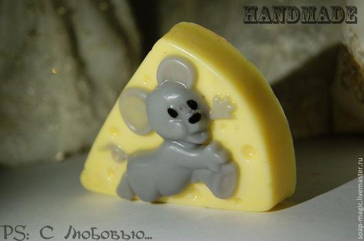 """Мыло ручной работы. Ярмарка Мастеров - ручная работа. Купить Мыло """"Мышка с сыром"""". Handmade. Мыло мышка, красивое мыло"""