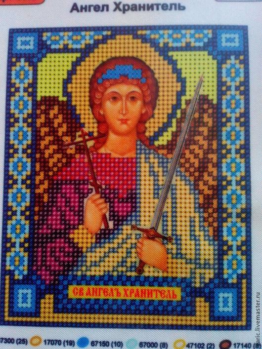 Ангел Хранитель. Ткань с рисунком для вышивки иконы бисером 9 х 12 см Распродажа!