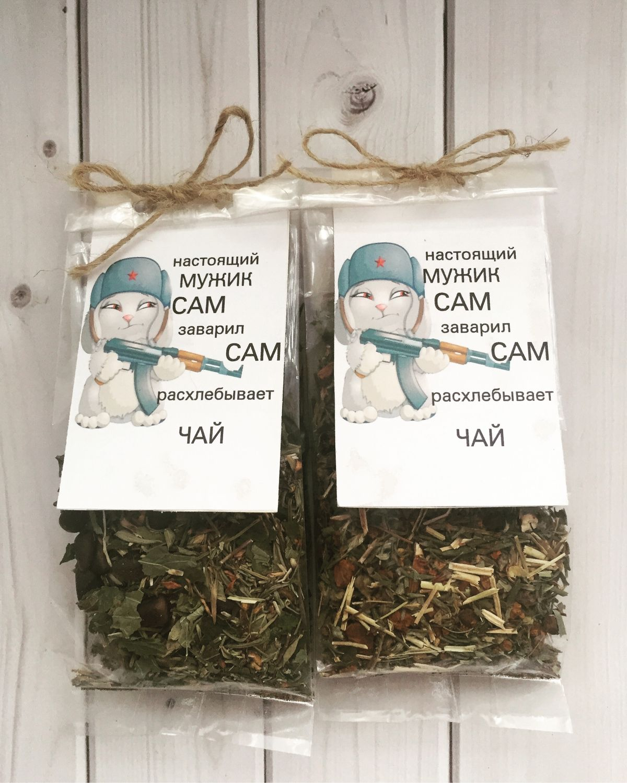 Чай настоящему мужчине, Подарки на 23 февраля, Екатеринбург,  Фото №1
