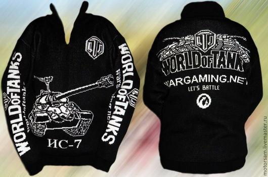 свитер с танком ИС-7