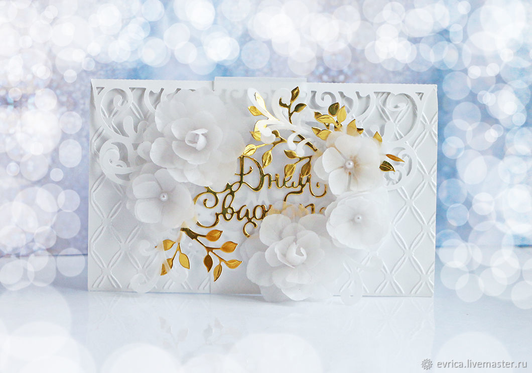 'Happy Wedding Day' envelope for money or gift card, Wedding Cards, Moscow,  Фото №1