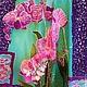 Шали, палантины ручной работы. платок орхидеи. ArtFlat. Интернет-магазин Ярмарка Мастеров. Батик платок, подарок девушке
